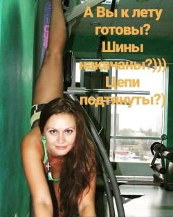 Тренер Наталья Ситникова - Одесса, Тренажерные залы